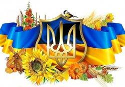 14 октября - День защитника Украины!