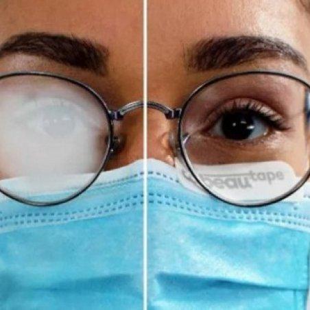 Ношение маски и запотевание стекол очков