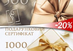 Выбирайте подарки