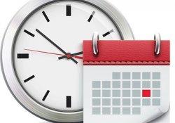 Расписание работы 12.01.2020