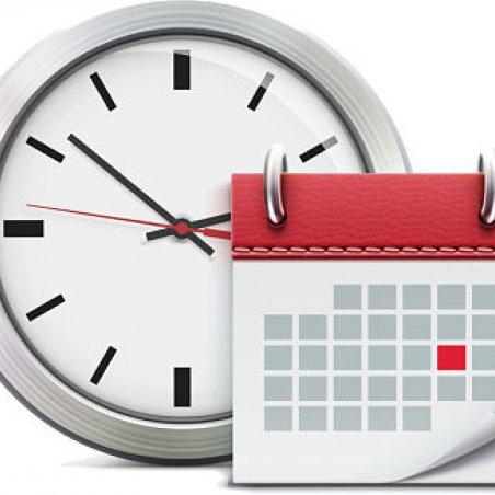 Расписание работы