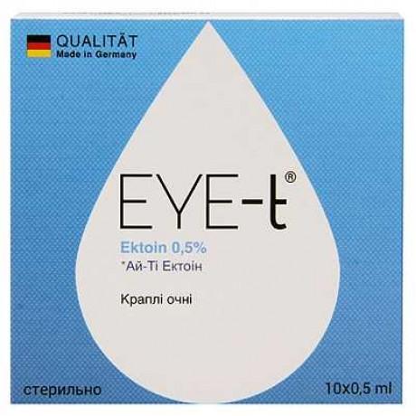 EYE-t Эктоин капли 0,5% 0.5 мл №10