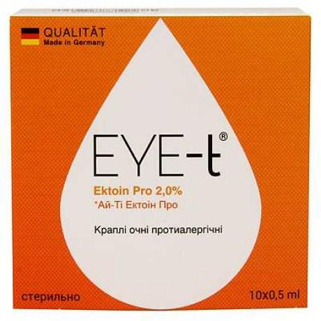 EYE-t  Эктоин капли 2,0% 0.5 мл №10